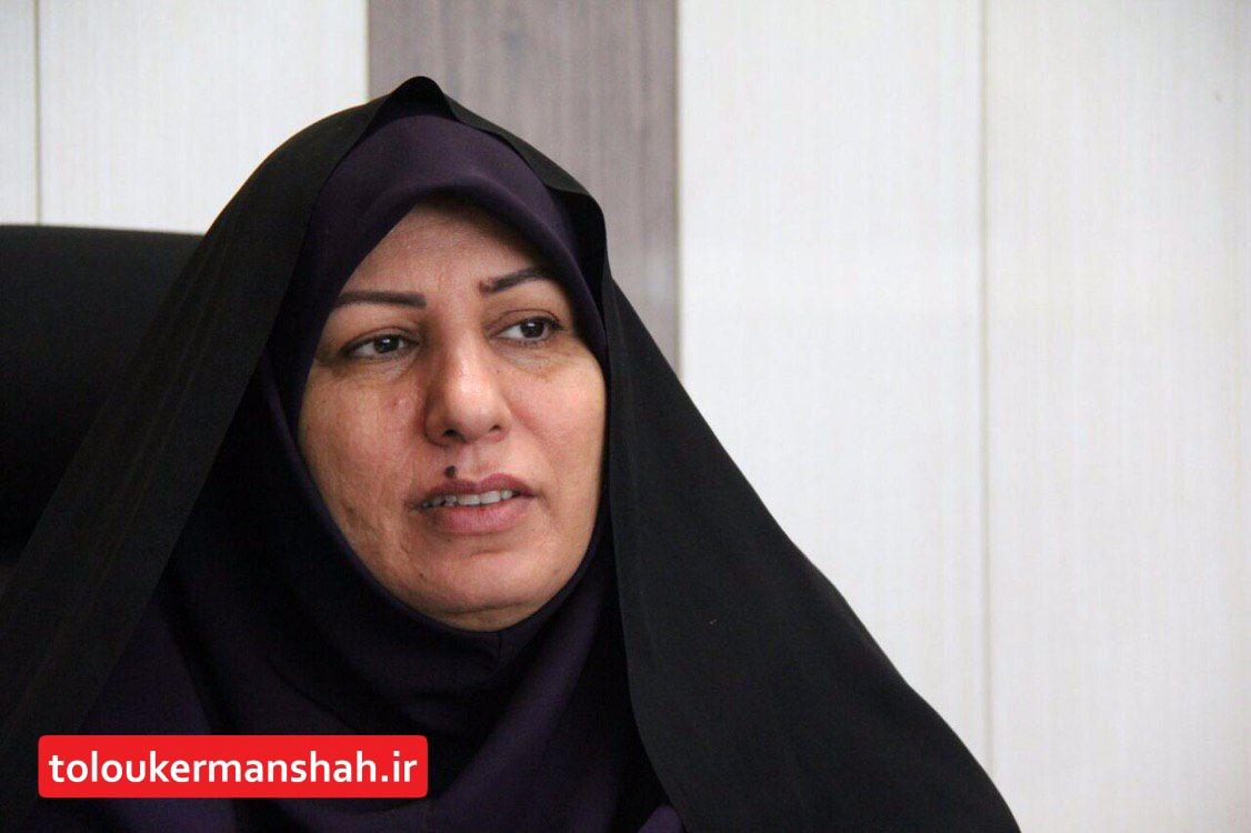 فاطمه رضوان مدنی به عنوان مدیرکل بهزیستی استان کرمانشاه منصوب شد