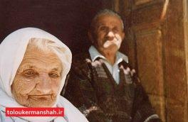 عمر مردان کرمانشاهی کوتاه تر از زنان است