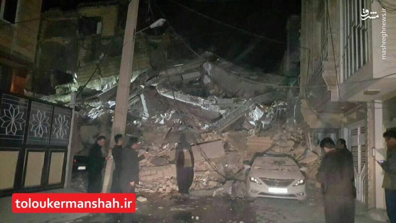 پرداخت تسهیلات قرضالحسنه به مالکان خودروهای خسارت دیده از زلزله کرمانشاه