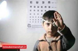 اجرای طرح غربالگری بینایی برای کودکان ۳ تا ۶ سال
