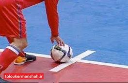 ابهام در زمان و مکان برگزاری فینال لیگ دسته اول فوتسال