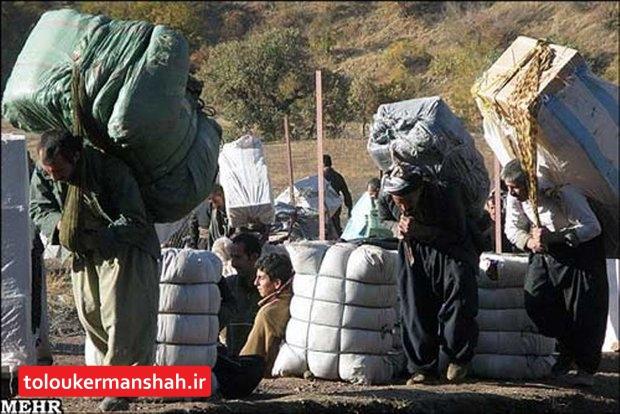 لزوم راهاندازی بازارچههای کولهبری در کرمانشاه