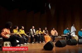 برگزاری جشنواره موسیقی فجر در کرمانشاه