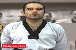 درخشش ورزشکار کرمانشاهی در مسابقات جهانی/ مهدی بهرامی آذرنایب قهرمان جهان شد