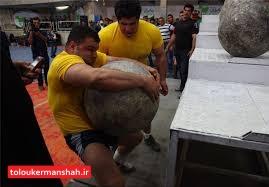 اعزام تیم کرمانشاه به مسابقات قویترین مردان ایران