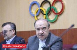 وزیر ورزش و جوانان فردا به کرمانشاه می آید