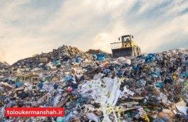 تولید روزانه ۱۴۰۰ تن پسماند در کرمانشاه