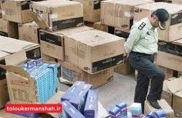 سه میلیارد ریال کاغذ قاچاق در کرمانشاه کشف شد
