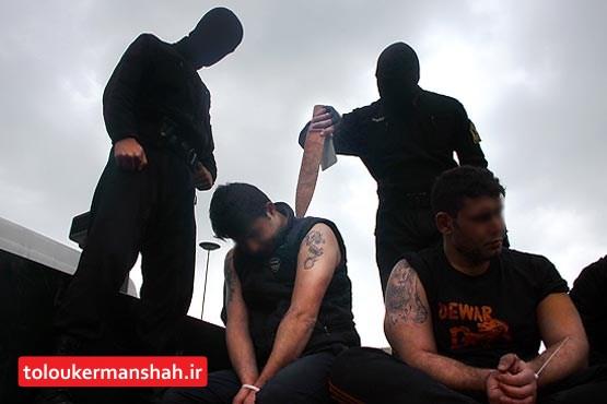 دستگیری ۸ نفر از اراذل و اوباش کرمانشاه/کشف ۱۶۰ فقره سرقت با اجرای طرح امنیت اجتماعی