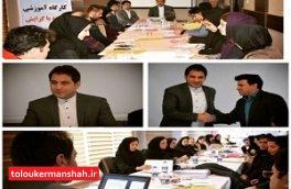 برگزاری کارگاه های آموزشی بهداشت مادر و کودک در کرمانشاه