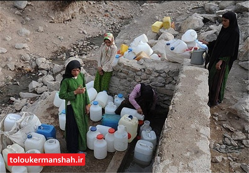 بیش از ۴۰۰ روستای کرمانشاه با ۵۸۰۰ خانوار «آب» ندارند