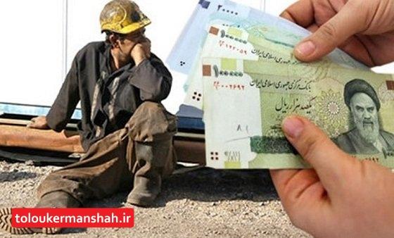 پیشنهادات مصری نماینده کرمانشاه درمورد افزایش حقوق و دستمزد در مجلس بررسی میشود