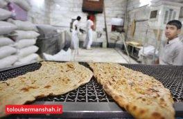 """نرخ """"نان"""" امروز چند؟ / حاتمی از قیمتهای نان گفت/ برخورد قضایی با سیلوداران متخلف"""