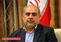 فضای استان کرمانشاه به تغییر رفتار نیاز دارد