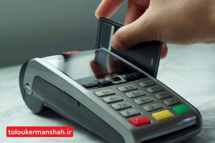 برداشت غیرمجاز ۱۰۰ میلیارد ریال از ۳۰۰۰ کارت بانکی کپیشده
