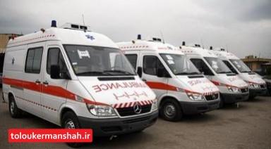 استقرار ۴۱ دستگاه آمبولانس در جاده های پرتردد کرمانشاه در نوروز