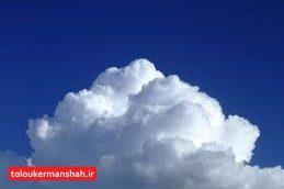 افزایش نسبی دمای هوا در استان کرمانشاه/ورود سامانه بارشی از شنبه