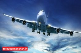 ۱۲۰ پرواز داخلی و خارجی از فرودگاه کرمانشاه در ایام نوروز