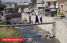 """محلات """"پرخطر"""" شهر کرمانشاه اعلام شد/آماده باش ۲۰۰۰ نیروی """"شهرداری"""""""