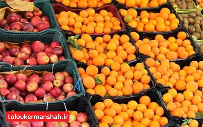 پرتقال کیلویی ۳۳۰۰، سیب ۵۸۰۰ تومان