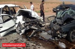 تصادف در محور هرسین به کرمانشاه ۶ کشته برجای گذاشت