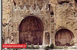 استقرار اکیپ های حفاظت میراث فرهنگی در بناهای تاریخی استان کرمانشاه