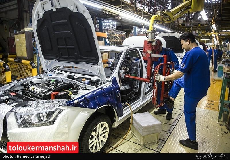 ایجاد رقابت درصنعت خودروسازی= افزایش کیفیت