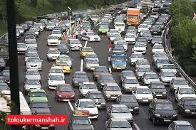 تردد در محورهای مواصلاتی استان کرمانشاه ۵ درصد افزایش یافت