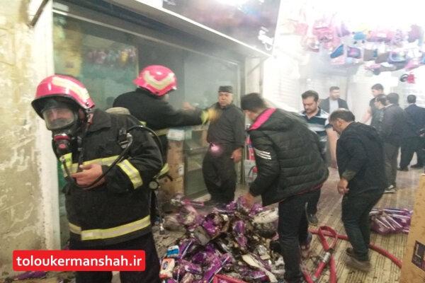 حریق بازار سنتی کرمانشاه اطفا شد/ عملکرد به موقع آتش نشانان