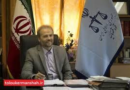 عیدی زود هنگام دادستان کرمانشاه به مالباختگان گلیم و گبه