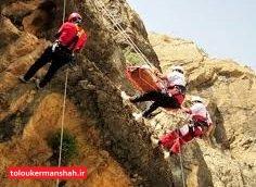 سقوط دو کوهنورد از ارتفاعات پاوه