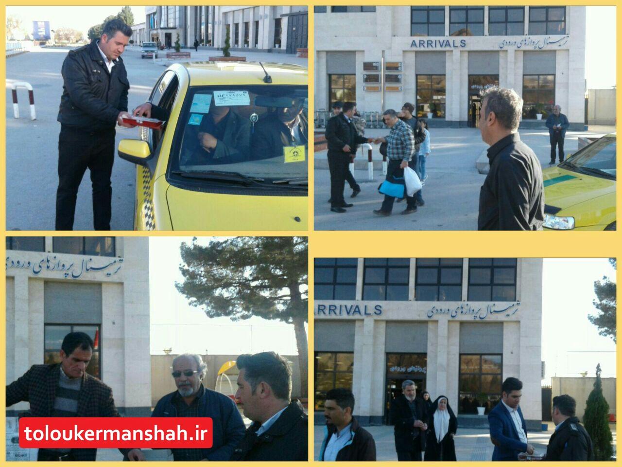 استقبال مطلوب سازمان تاکسیرانی از مهمانان نوروزی