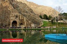 ورود بیش از ۸۷۰۰۰ گردشگر به استان کرمانشاه/ افزایش ۲۰ درصدی اقامت