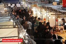 سال پربار نمایشگاهی در کرمانشاه
