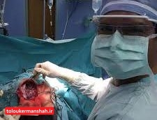 نجات جان جوان ۲۹ ساله در عمل جراحی ۴ ساعته