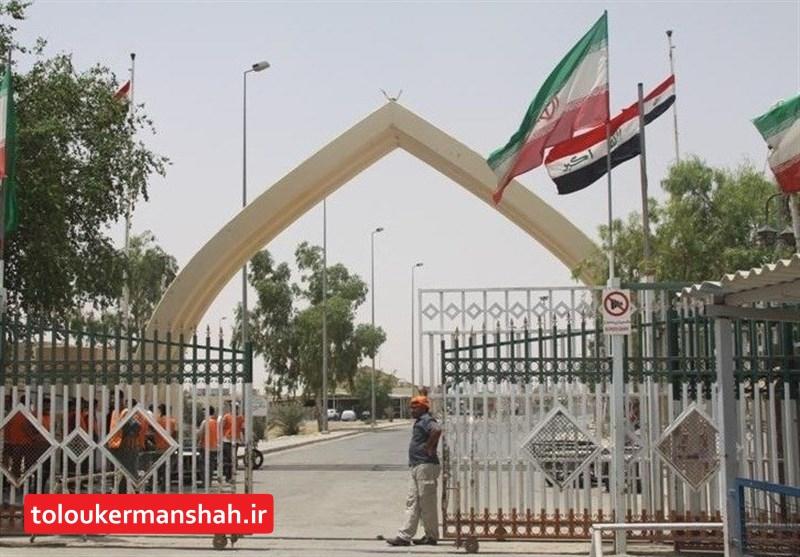 کرمانشاه| مقدمات بازگشایی مرز خسروی فراهم شد