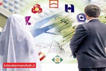 شورای پول و اعتبار تصمیمی برای کاهش سقف وام ازدواج نگرفته است