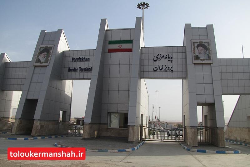تردد تانکرهای سوخت عراقی از مرز پرویزخان ممنوع شد