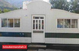 پلیس ۱۲ ایستگاه در کنار مراکز تفریحی کرمانشاه دایر کرده است