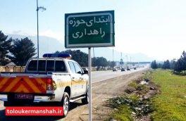 تکلیف مناطق کور کرمانشاه با دستور دادستان روشن شد