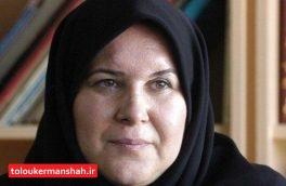 کانون پرورش فکری کرمانشاه در ایام نوروز پذیرای کودکان و نوجوانان است