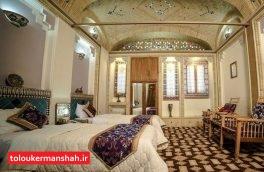 مراکز اقامتی کرمانشاه در نوروز افزایش قیمت ندارند