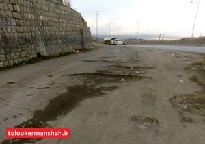 """وضعیت نامناسب پل زیرگذر در روستای """"چهارزبر علیا"""" + فیلم"""