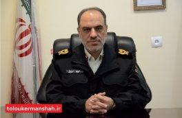 ۳۸۰ گشت پلیس امنیت را در استان کرمانشاه برقرار می کنند
