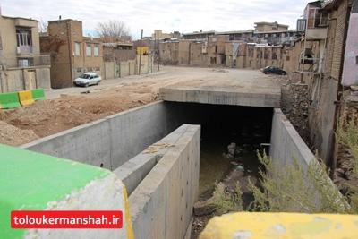 """""""خطر"""" بیخ گوش کرمانشاه/احتمال ریزش ۲ کیلومتر از خیابانهای شهر در """"آبشوران"""""""