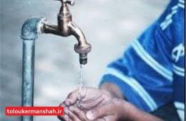 ۶۰۰ لیتر در ثانیه به تامین آب شهر کرمانشاه اضافه میشود