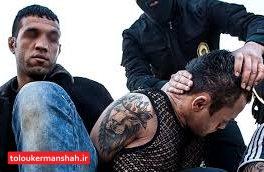 کشف ۷۶۷ فقره سرقت در کرمانشاه/دستگیری ۴۷ تن از اراذل و اوباش