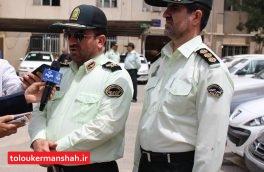 انهدام باند سارقان منزل در کرمانشاه و کشف ۷۰ فقره سرقت