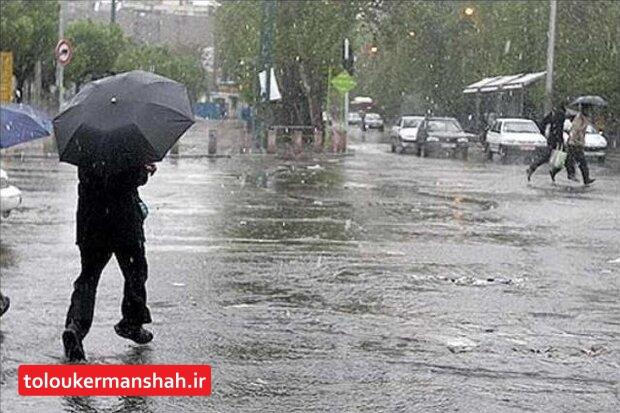 بارش باران در کرمانشاه بیش از میزان پیشبینی بود