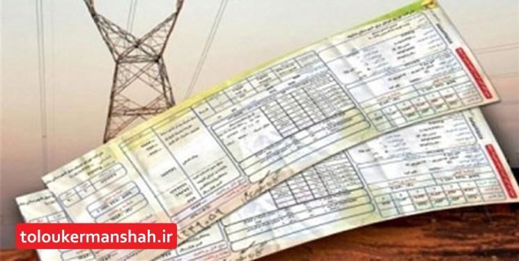 ۸۵ درصد مطالبات برق اسلام آبادغرب پرداخت نشده است